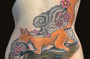 ArtHouse Tattoo Portfolio 170